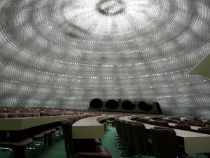 salle de PCF Niemeyer